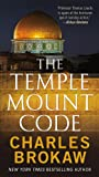 img - for The Temple Mount Code (Thomas Lourdes) book / textbook / text book