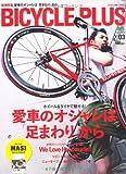 BICYCLE PLUS Vol.3