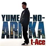 YUME-NO-ARIKA
