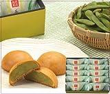 大阪屋 和菓子 饅頭 茶豆饅頭 10入