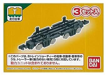 Bトレインショーティー Bトレインショーティー専用 走行台車T (改)