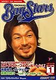 月刊 Bay Stars (ベイスターズ) 2008年 01月号 [雑誌]