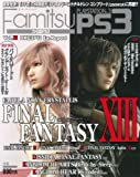 ファミ通PS3 Vol.XIII DKΣ3713 EX.Report