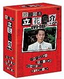 地方記者 立花陽介 DVD-BOX(第1話~第4話) / B001W787EG