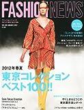 FN (ファッションニュース) 2012年 01月号 [雑誌]