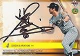 プロ野球カード【川藤幸三】2010 BBM 阪神タイガース75周年記念カード 直筆サインカード 110枚限定!(022/110)