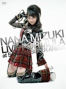 Nana Mizuki Live Formula