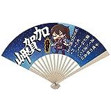 艦隊これくしょん -艦これ- 加賀岬 扇子