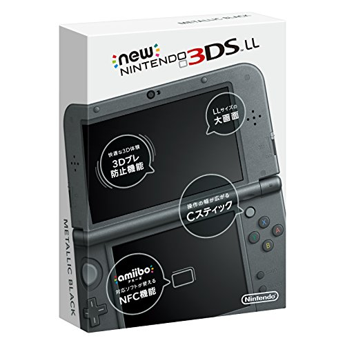 New ニンテンドー3DS LL メタリックブラック