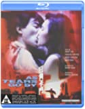 As Tears Go By [Blu-ray] [Import]