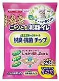 花王ニャンとも清潔トイレ 脱臭・抗菌チップ 小さめの粒 2.5L