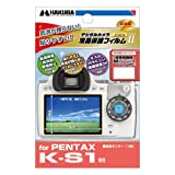 HAKUBA 液晶保護フィルム MarkII PENTAX K-S1用 気泡レス 低反射 高硬度 DGF-PTKS1