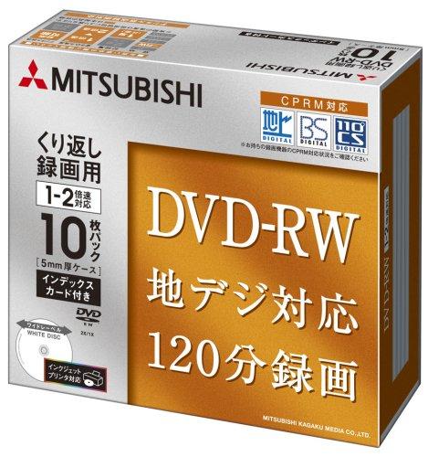 三菱化学メディア DVD-RW VHW12NP10H3 10枚