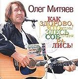 echange, troc Oleg Mitiaev - That's Wonderful That We Together