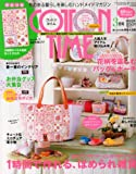 COTTON TIME (コットン タイム) 2013年 03月号 [雑誌]