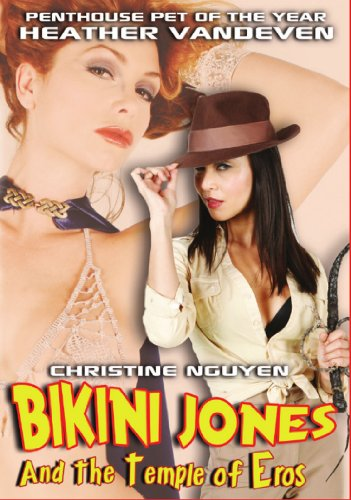 Cover art for  Bikini Jones and The Temple of Eros