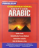 Pimsleur Arabic (Egyptian) Conversational Course - Level 1 Lessons 1-16 CD: Learn to Speak and Understand Egyptian Arabic with Pimsleur Language Programs