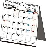 エコカレンダー壁掛・卓上兼用 (E106・A5変型サイズ) 2014年 ([カレンダー])