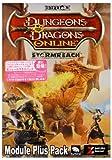 ダンジョンズ&ドラゴンズ・オンライン ストームリーチ モジュール プラスパック