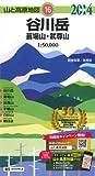 山と高原地図 谷川岳 苗場山・武尊山 (登山地図 | マップル)