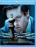 完全なるチェックメイト [Blu-ray]
