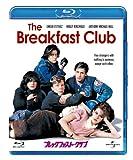 ブレックファスト・クラブ 【Blu-ray ベスト・ライブラリー】