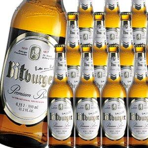 [ドイツビール]ビットブルガー プレミアム・ピルス 330ml瓶×24本