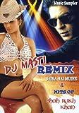 echange, troc DJ Masti - Remix [Import allemand]