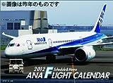 ANA「卓上メモ」 カレンダー 2013年