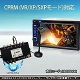 CPRM対応6.2インチ車載用2DIN DVDプレーヤータッチパネル車載DVD +ワンセグ(1seg)車載チューナー[2620D936i]