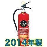 HATSUTA 蓄圧式粉末消火器 10型 PP10C_6259