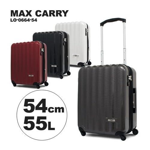 (ロジェールジャパン)LOJEL JAPAN スーツケース LO-0664-54 54cm CARBON-WHITE