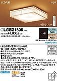 Panasonic(パナソニック電工) 和風LEDシーリングライト 調光・調色タイプ 適用畳数:~8畳 ※5年保証※ LGBZ1806