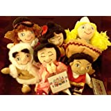 Rare Disney Its A Small World Set Of 5 Plush Bean Bag Dolls Including Its A Small World China Doll,