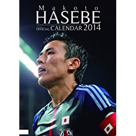 長谷部 誠 2014カレンダー
