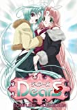 Dears Complete Series [Import]