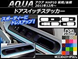 AP ドアスイッチステッカー カーボン調 トヨタ アクア NHP10 前期/後期 2011年12月~ クリア AP-CF116-CL 入数:1セット(4枚)