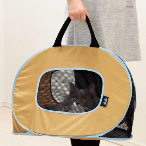 Foldable Cat Carrier