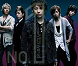 NO.1♪UVERworld
