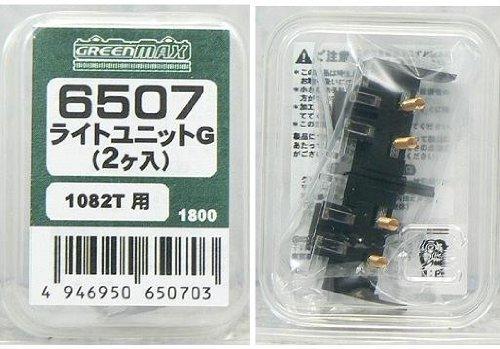 Nゲージ 6507 ライトユニット G