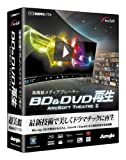 BD&DVD 再生 ArcSoft Theatre 2