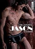 亞洲最完美男神Jason