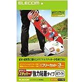 ELECOM 手作りステッカー 強力粘着タイプ A4サイズ 3枚入り ホワイト EDT-STSW