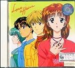 ママレード・ボーイ Vol.4 幾つもの出会いを重ねながら ロマンティックアルバム