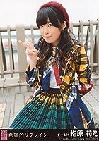 AKB48 公式生写真 希望的リフレイン 劇場盤 希望的リフレインVer. 【指原莉乃】