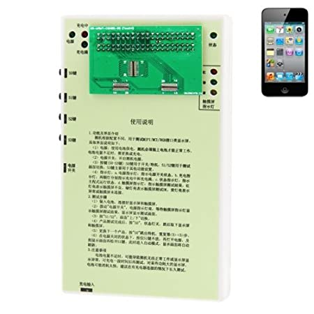 LCD Display Touch Screen Digitizer & Assembly Testeur Board with Free Battery for iPod Touch 4 (Green)