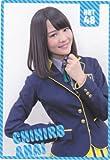 HKT48 公式トレカ メロンジュース ポケットスクールカレンダー 【穴井千尋】