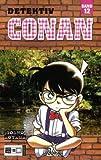 echange, troc Gosho Aoyama - Detektiv Conan 12.