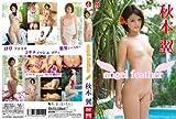 秋本翼 angel feather [DVD][アダルト]