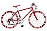 ANIMATO(アニマート) クロスバイク VIENTO(ヴィエント) 700C レッド【SHIMANO7段変速】 ランキングお取り寄せ